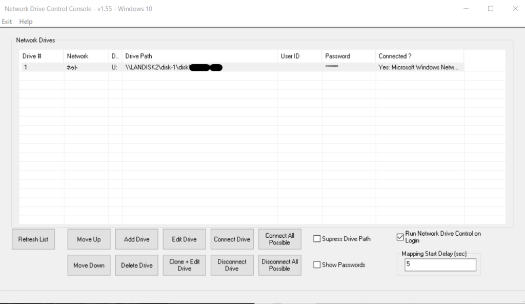 Network Drive Control - v1.55
